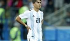 بوغبا يرتدي الوان المنتخب الارجنتيني لكرة القدم