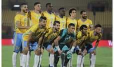 دوري ابطال افريقيا : فوز الاسماعيلي وتعادل الأهلي بنغازي