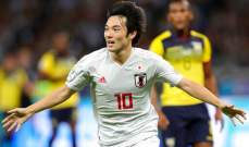 تقييم اداء لاعبي مباراة اليابان - اكوادور