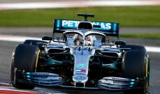 5 فرق فورمولا 1 اعلنت عن تاريخ الكشف عن سياراتها