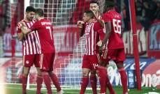الدوري اليوناني : اولمبياكوس يواصل مطاردة باوك بفوزه على لاميا.