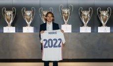 مودريتش يعلق على تجديد عقده مع ريال مدريد