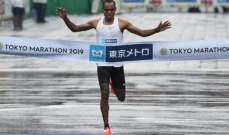 ليغيسي يفوز بماراثون طوكيو تحت الأمطار