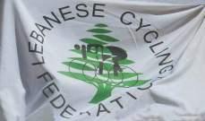 اتحاد الدراجات يقر استضافة بطولة آسيا للدراجة الجبلية للمرة الثانية