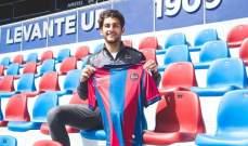 """رسميا: اللاعب اللبناني إيلي جو سعادة ينتقل إلى """"الليغا"""" الاسبانية"""
