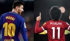 تدهور القيمة السوقية لنجوم كرة القدم بشكل مخيف وأبرزهم هازارد وميسي وصلاح