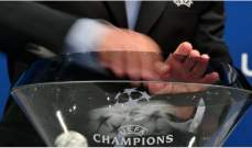 خاص:مباريات نارية متوقعة في دور ال 16 من دوري ابطال اوروبا لكرة القدم