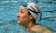 السباحة المصرية فريدة عثمان تتاهل الى اولمبياد طوكيو