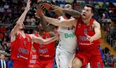 بطولة الدوري الاوروبي لكرة السلة: سيسكا موسكو يسقط بايرن ميونيخ