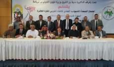 اتحاد غرب آسيا للكرة الطائرة يُبصر النور من لبنان