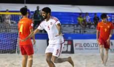 منتخب الامارات يرافق لبنان الى دور ربع النهائيفي بطولة آسيا للكرة الشاطئية