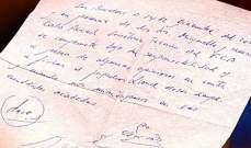 عقد برشلونة الأول مع ميسي... كتب على منديل