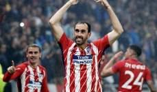 غودين يوضح السبب الذي دفعه للبقاء مع أتلتيكو مدريد