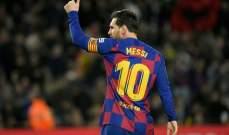 موجز الصباح: بارتوميو يشيد بموقف ميسي، استون فيلا يقرر معاقبة قائده، ليفربول يتجاهل كوتينيو وغوارديولا يفتقد لكرة القدم
