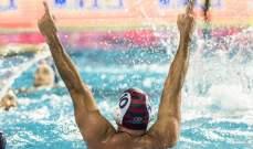 دوري ابطال اوروبا لكرة الماء : برشلونيتا يخسر الصدارة بعد تعادله مع بريشيا