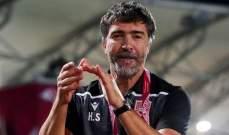سوزا : يوم عظيم في تاريخ الكرة البحرينية