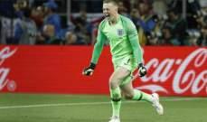 بيكفورد ينفي وجود ضغوط عليه في كأس العالم