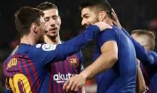 برشلونة وميسي للتخلص من لعنة ربع النهائي أمام اليونايتد في دوري الابطال