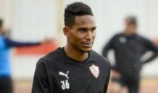 الجزيري : شرف لاي لاعب التواجد في الزمالك