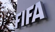 اسبانيا والارجنتين تتقدمان ولبنان يتراجع في تصنيف الفيفا