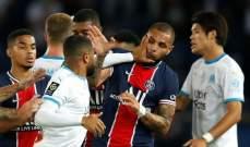 هل اخطأ الحكم بطرد خمسة لاعبين في كلاسيكو فرنسا؟