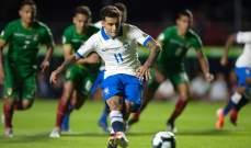 ركلة جزاء صحيحة لمنتخب البرازيل امام بوليفيا في كوبا اميركا