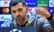 مدرب بورتو عشية مواجهة روما: هدفنا الفوز والتأهل