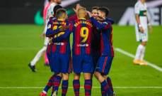 الدوري الاسباني: برشلونة يدك حصون التشي بثلاثية نظيفة