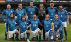 نجوم من الزّمن الجميل يشاركون في مباراة خيرية جمعت إيطاليا وألمانيا
