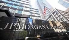 ادارة بنك جاي بي مورغان تأسف لدعمها مشروع دوري السوبر الاوروبي