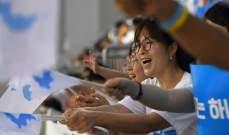 فرق كورية موحدة للمرة الأولى في الألعاب البارالمبية الآسيوية