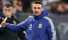 سكالوني سعيد بأداء اغويرو ولاوتارو مارتينيز