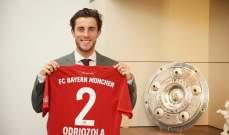 بايرن ميونيخ يضمّ لاعب ريال مدريد اودريوزولا