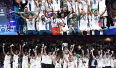 انجاز ريال مدريد هذا الموسم فريد من نوعه