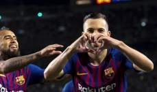 برشلونة يفكر جديا في تجديد عقد البا