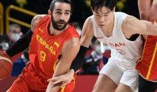 كرة سلة- طوكيو 2020: اسبانيا تتخطى اليابان