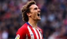 غريزمان : سأبقى في اتلتيكو مدريد لفترة طويلة