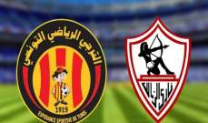 نفاذ تذاكر مباراة الترجي والزمالك في دوري أبطال أفريقيا