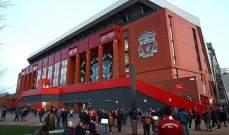 ليفربول يعلن عن ارباح خيالية في الموسم الماضي