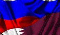 كرة الطائرة: اتفاق تعاون يجمع بين الاتحادين القطري والروسي