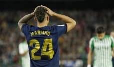 غياب جديد في قائمة ريال مدريد لمواجهة ايبار