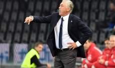 أنشيلوتي: نتيجة مباراة يوفنتوس لا تعنيني