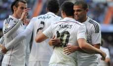 قائمة ريال مدريد لمواجهة قرطبة