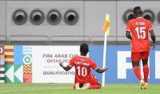 السودان تحجز مكانها في كأس العرب بعد تجاوزها ليبيا