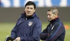 اتلتيكو مدريد لم يجدد عقد مساعد سيميوني