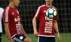 ريال بيتيس مهتم بلاعب اتلانتا يونايتد
