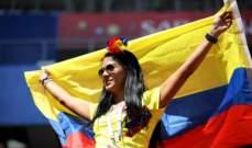 انطلاق مباراة كولومبيا واليابان في المجموعة الثامنة