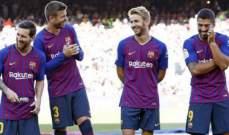 سامبر سيستمر في برشلونة هذا الموسم