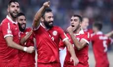 الاتحاد الآسيوي يحدد مواعيد مباريات منتخب لبنان لكرة القدم