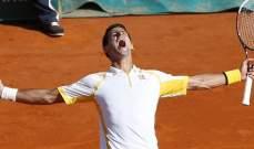 ديوكوفيتش سيدافع عن لقب بطولة مدريد بمشاركة فيدرر ونادال